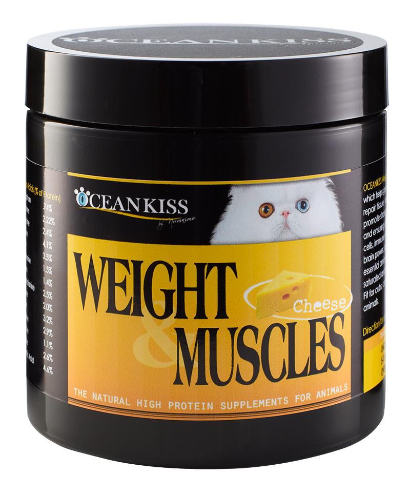 OCEANKISS WEIGHT & MUSCLES รสชีส