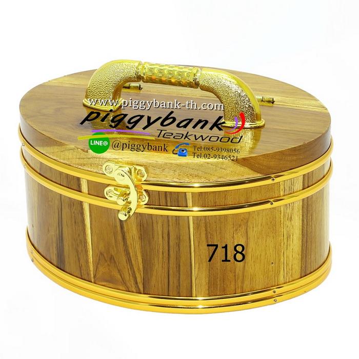 กระปุกออมสิน รูปวงรี ไกปืนคาดทอง - รหัส 718 - ขนาด 7 นิ้ว