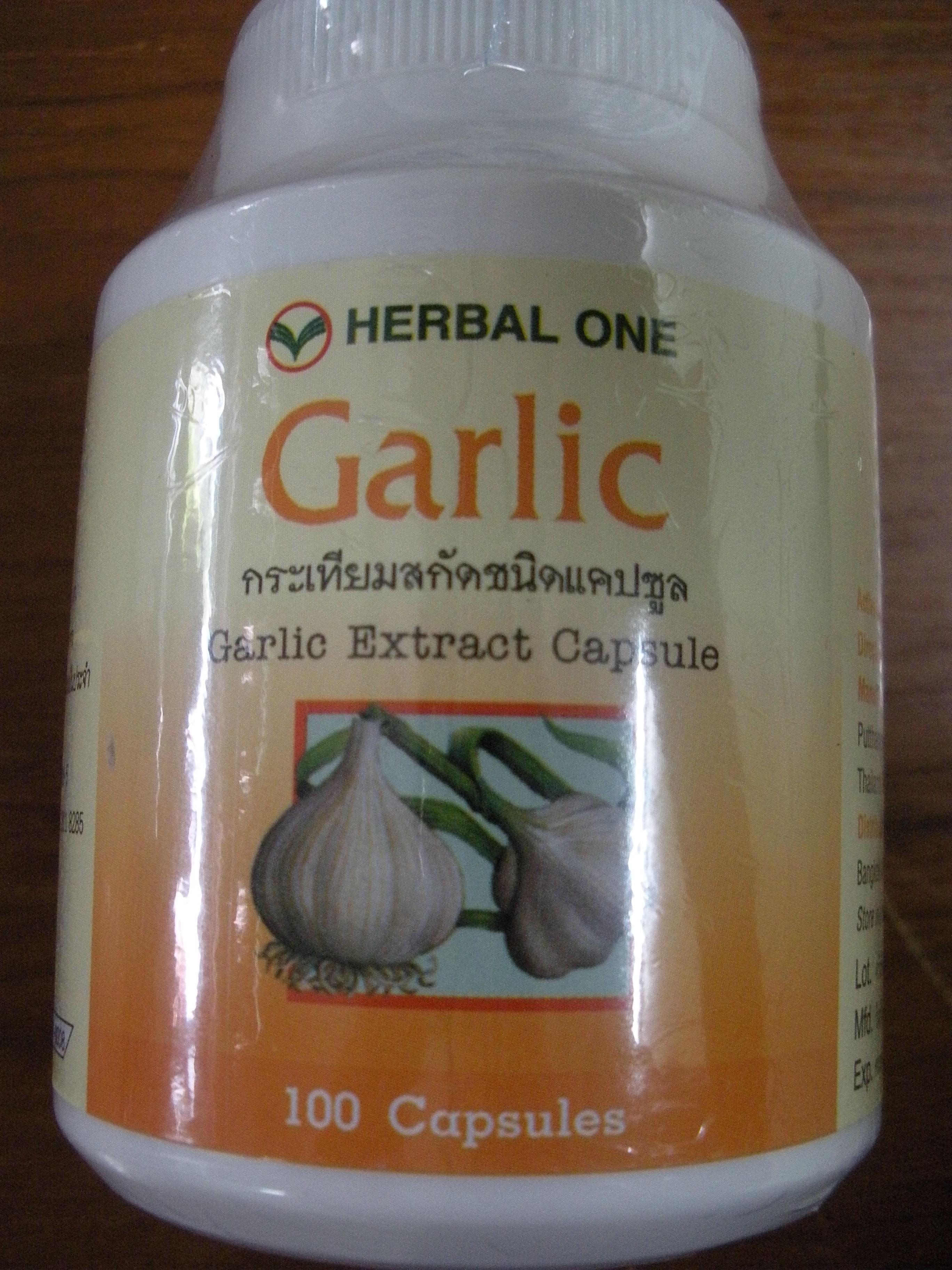 กระเทียมสกัด แคปซูล อ้วยอันโอสถ (Garlic Extract Capsules)