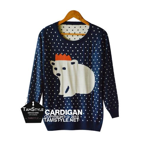 Coat-169 เสื้อกันหนาว แบบสวม แขนยาว สีกรม ลายจุด ลายหมี ใส่แล้วอุ่น ผ้านิ่ม งานสวยใส่สบายจ้า อก ได้ถึง 36-38 นิ้ว ยาว 26 นิ้ว (เสื้อคลุมพร้อมส่ง)