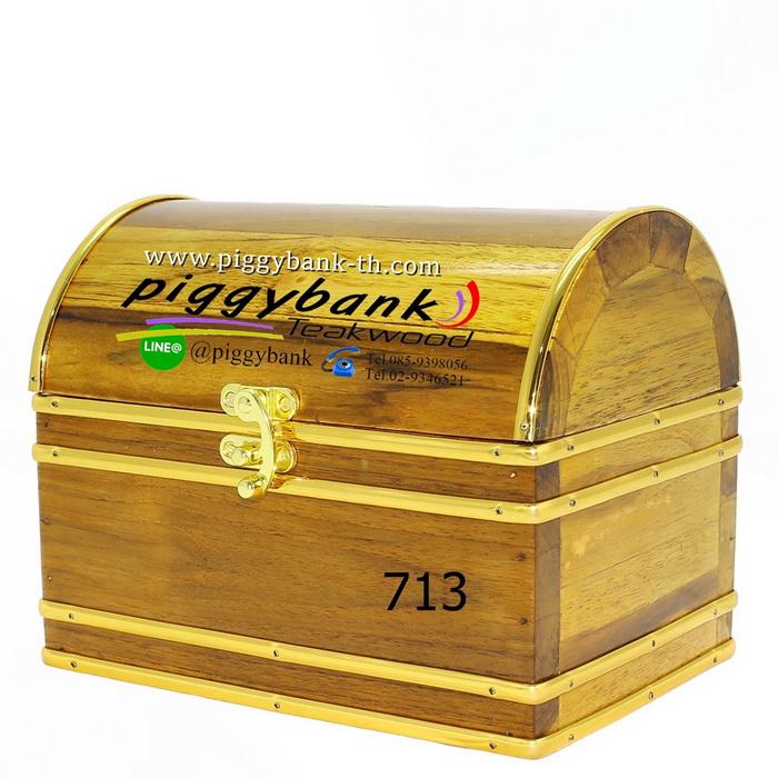 กระปุกออมสิน กำปั่น ไกปืนคาดทอง - รหัส 713 - ขนาด 7 นิ้ว