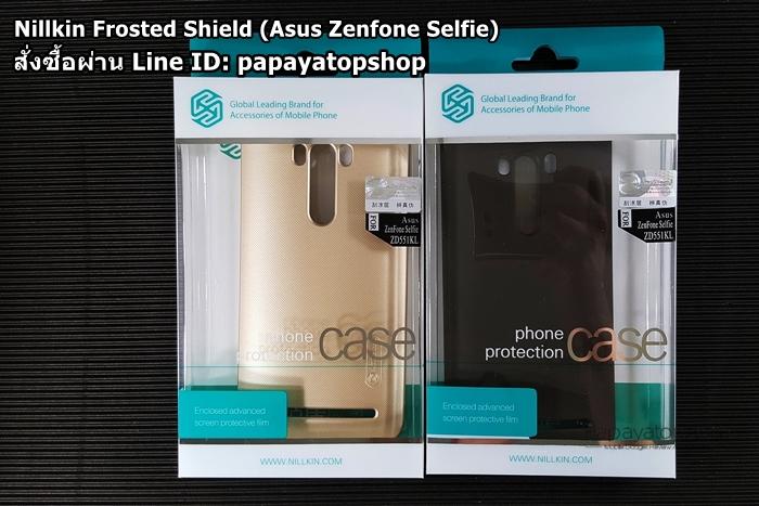 Nillkin Frosted Shield (Asus Zenfone Selfie)
