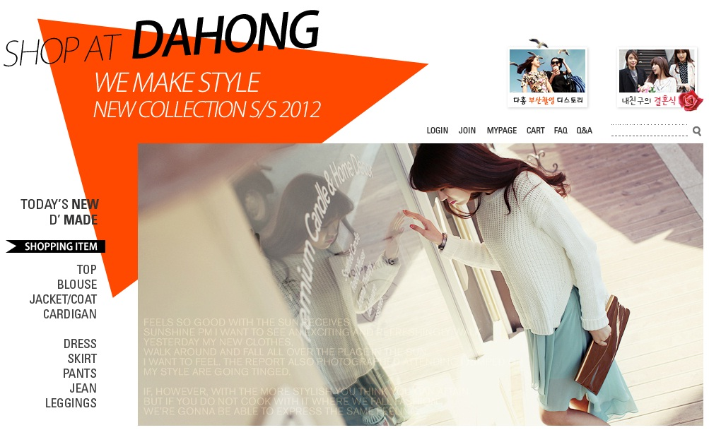 www.dahong.co.kr
