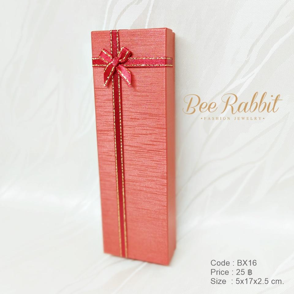กล่องของขวัญสีแดง แบบยาว แต่งริบบิ้นทอง