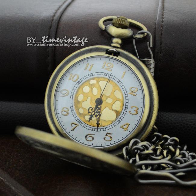 นาฬิกาพก