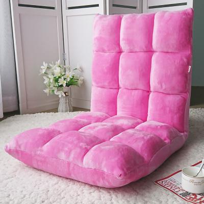 เก้าอี้ผ้า นั่งสบาย ปรับระดับได้ สไตล์ญี่ปุ่น