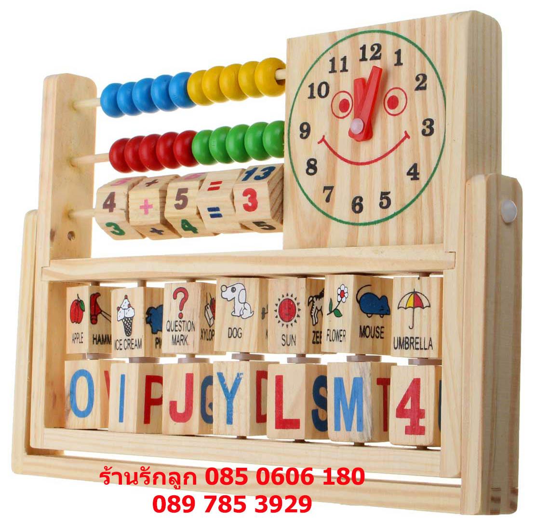 ของเล่นไม้สอน ABC มีนาฬิกา ลูกคิด หลากสี
