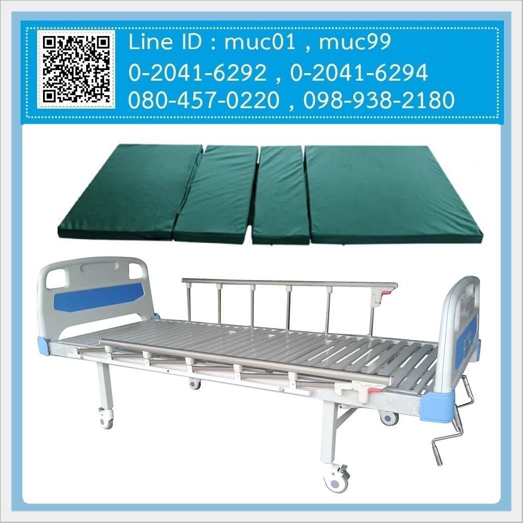 เตียงผู้ป่วย มือหมุน 2 ไก ราวสไลด์ ( ส่งฟรี กทม / ตจว เก็บค่าส่งปลายทาง)