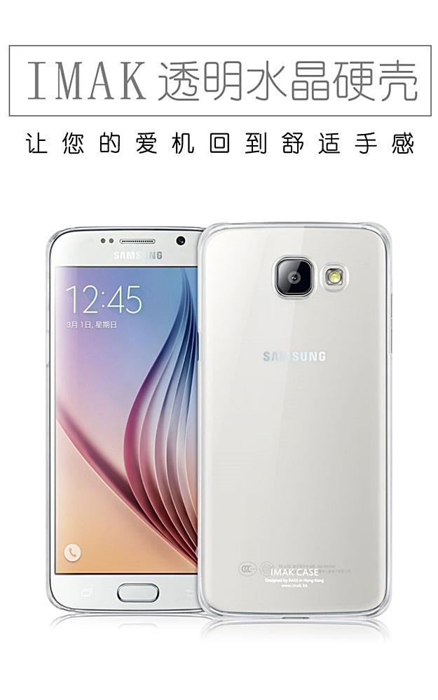 (พร้อมส่ง)เคสมือถือซัมซุง Case Samsung A7 (2016) เคสพลาสติกแข็งใส IMAK Air