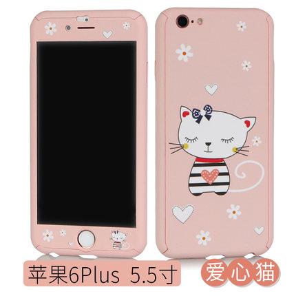 (พร้อมส่ง)เคสมือถือไอโฟน Case iPhone 6Plus/6S Plus เคสพลาสติกประกบหน้า-หลังสไตล์กันกระแทกลายการ์ตูน