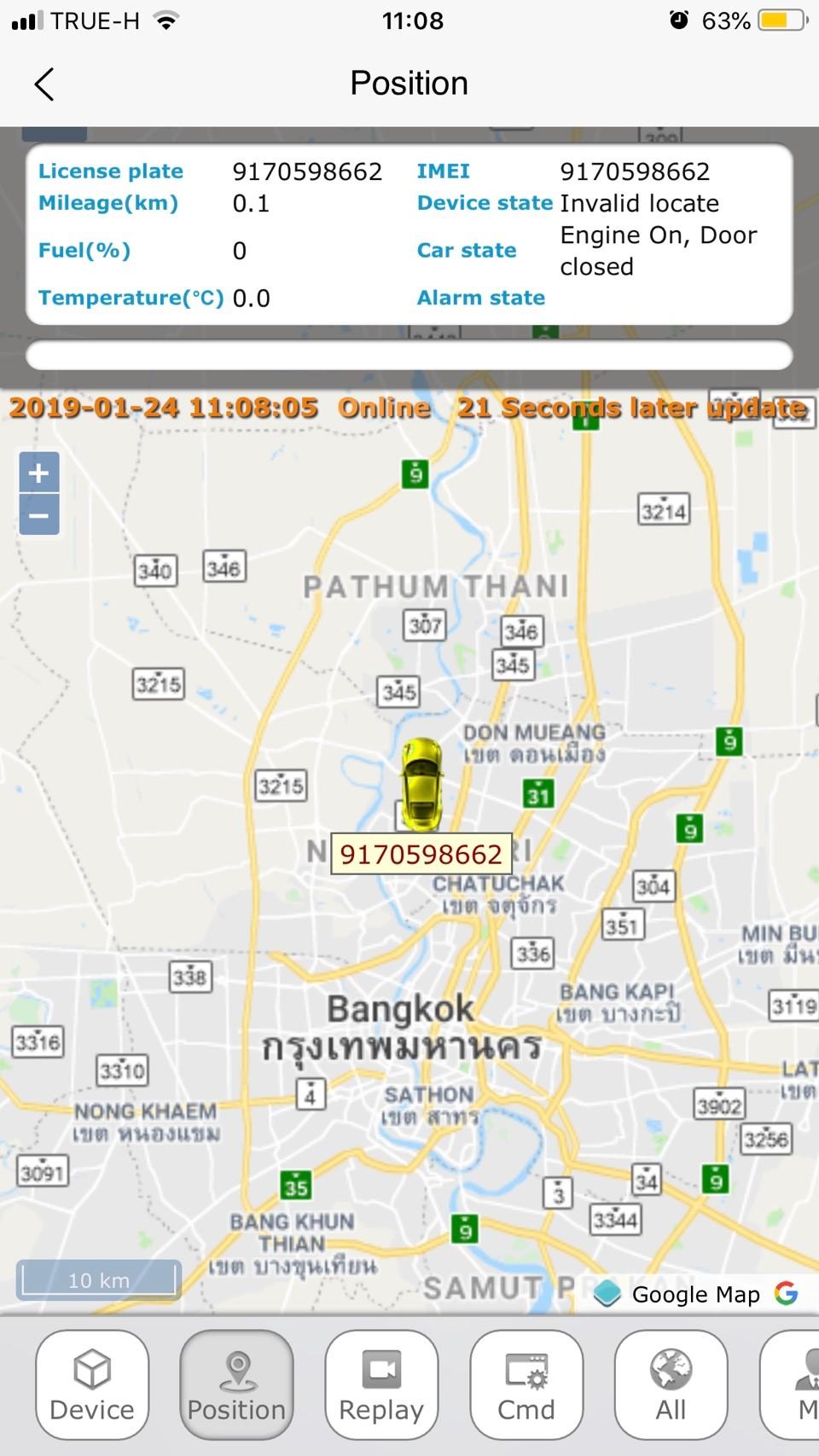 GPSติดตามรถ SINO TRACK ST901 ผ่านการรองรับมาตฐาน กสทช