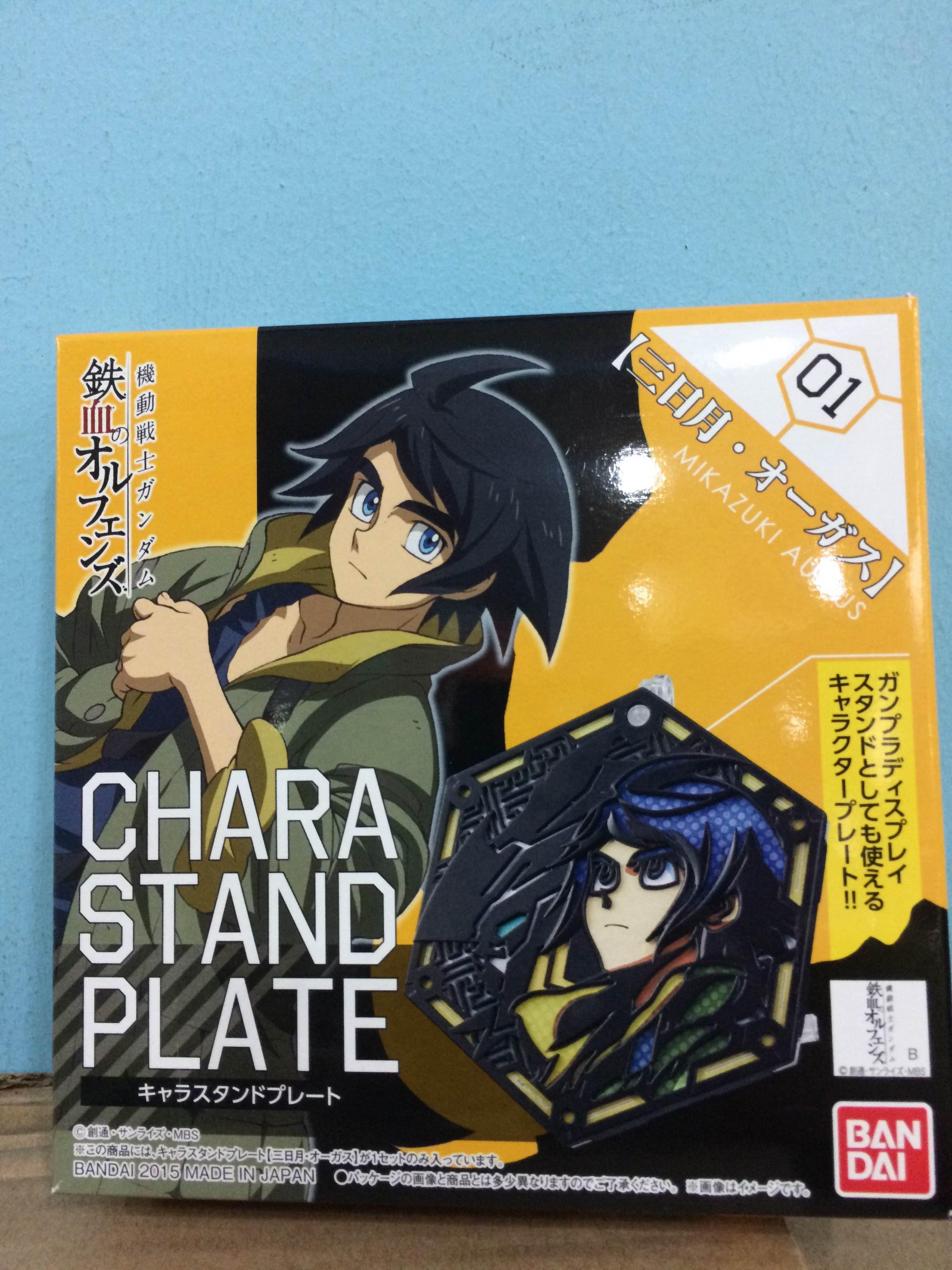 CHARA STAND PLATE 01