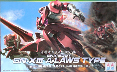 GN-X III A-Laws Type