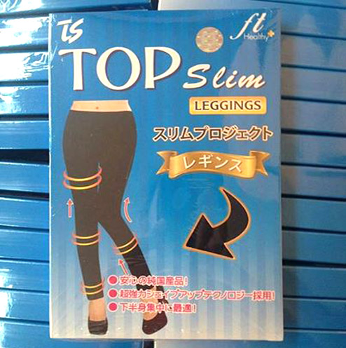 Top Slim Leggings เลกกิ้ง ขาเรียว ท๊อป สลิม
