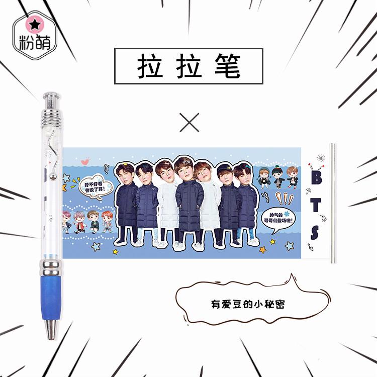 ปากกา BTS (cute) -ระบุสี-