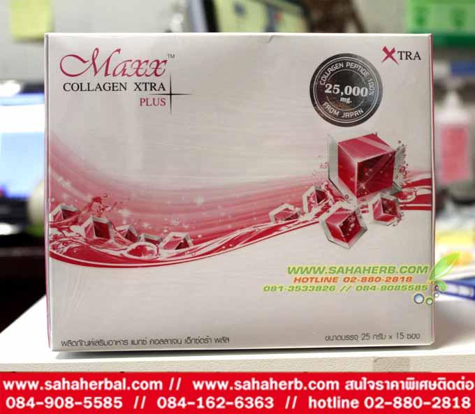 Maxx Collagen Xtra Plus แม็กซ์คอลลาเจน เอ็กซ์ตร้า พลัส 25,000 mg. SALE 60-80% ฟรีของแถมทุกรายการ