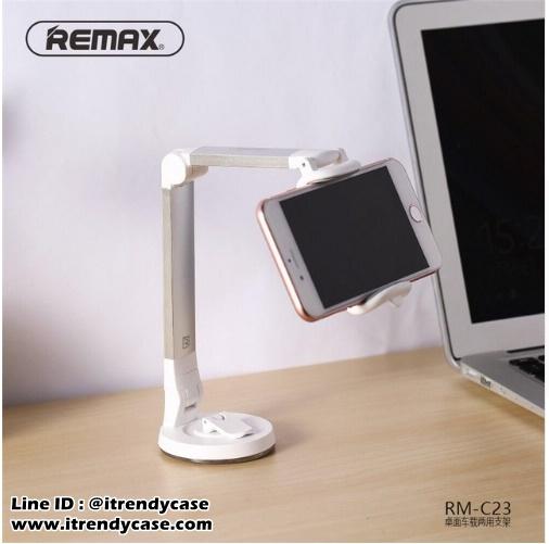 Remax Desktop Holder ที่ตั้งมือถือแบบก้านยาว ตั้งได้ทั้งบนโต๊ะ และในรถ RM-C23 แท้