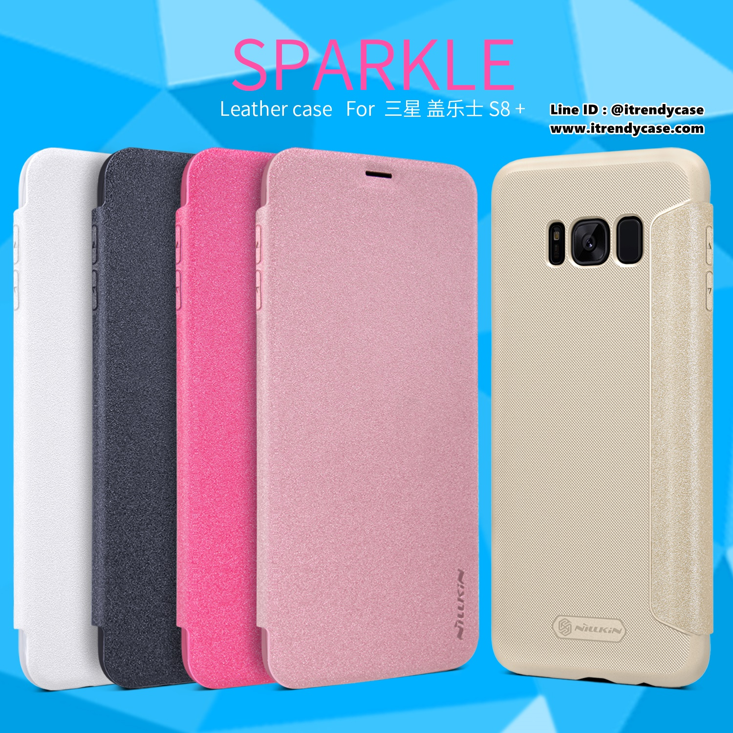 Samsung S8 Plus - เคสฝาพับ Nillkin Sparkle leather case แท้