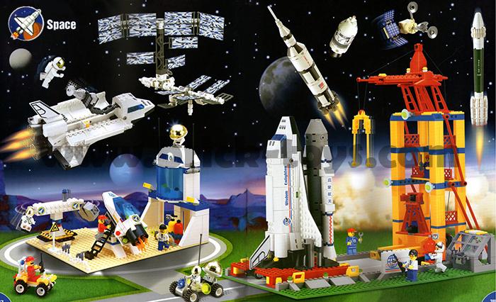 เลโก้ ชุดอวกาศ