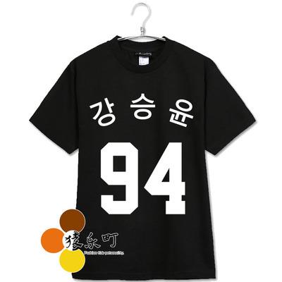 เสื้อยืด WINNER name Korea -ระบุไซต์/สมาชิก-