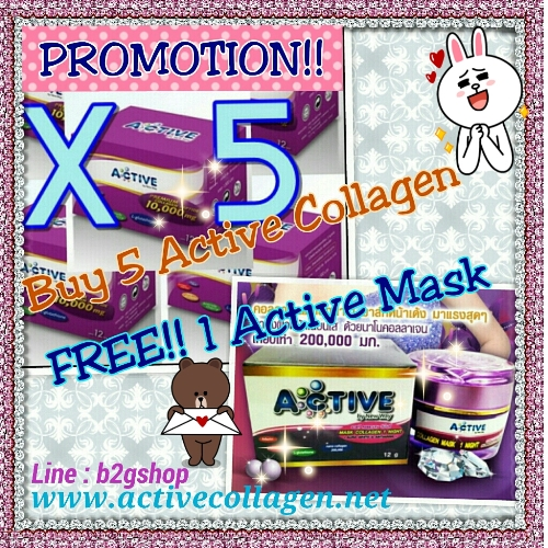 promotion active