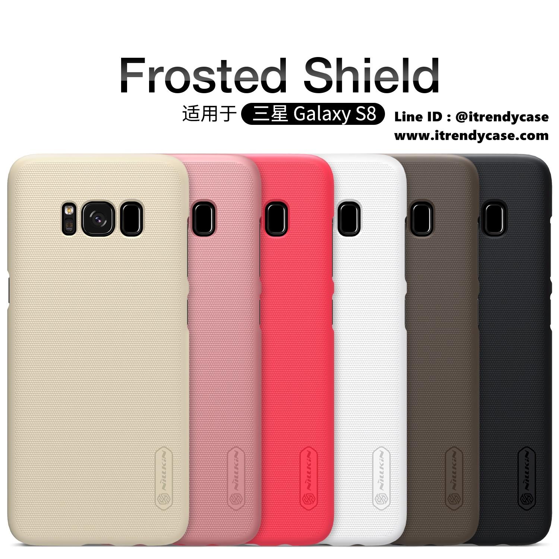 Samsung S8 - เคสหลัง Nillkin Super Frosted Shield แท้