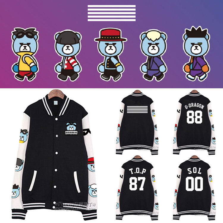JACKET BASKETBALL MADE x KRUNK -ระบุไซต์-