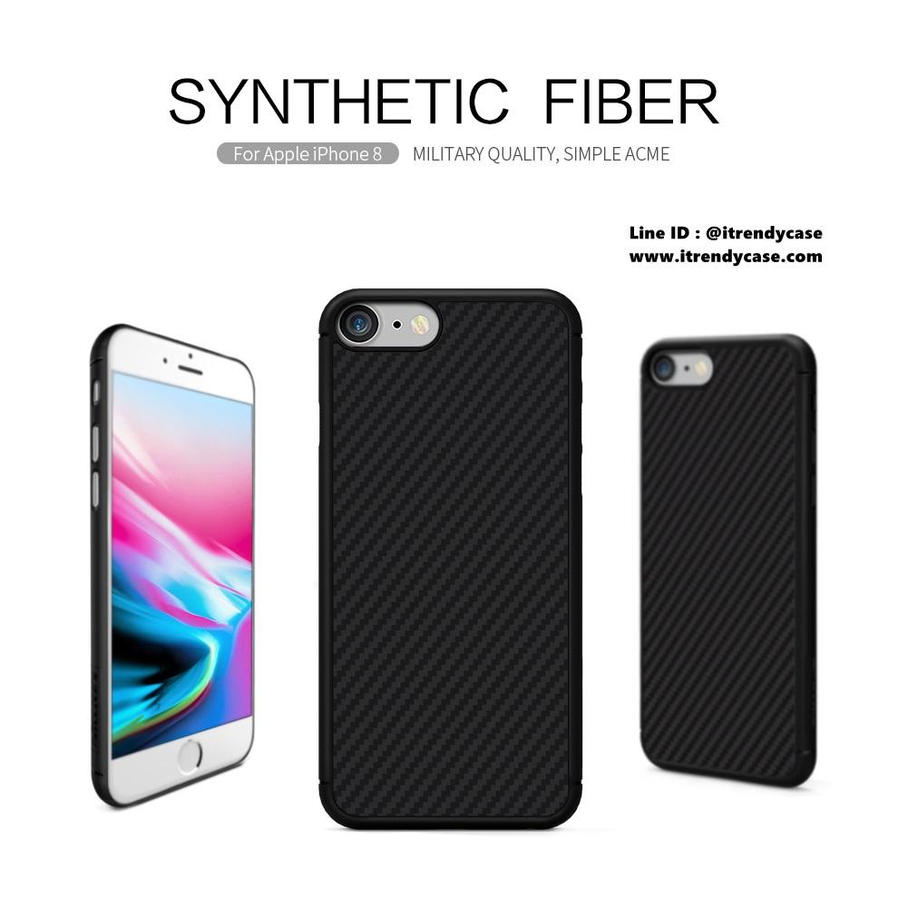 iPhone 8 - เคสเคฟล่า Nillkin Synthetic fiber แท้