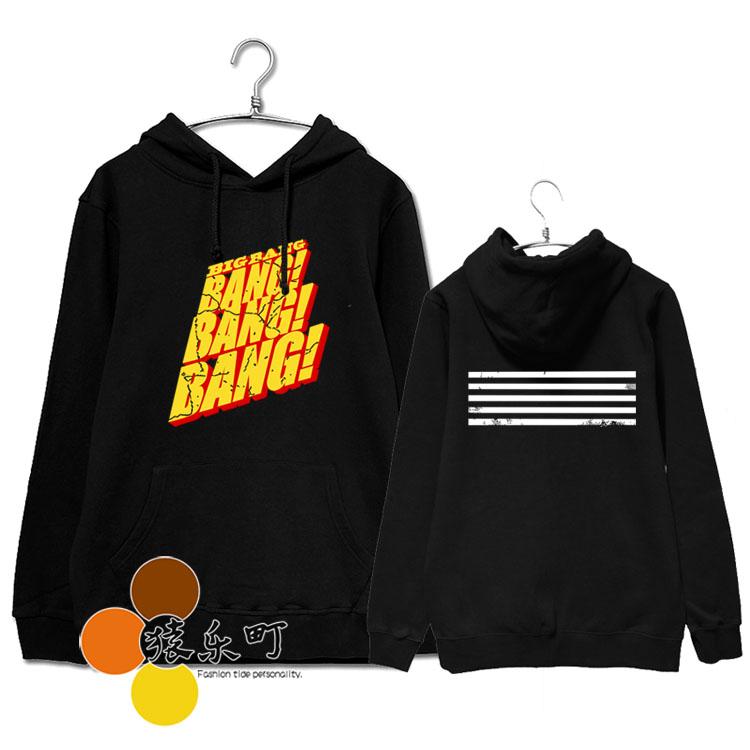 HOODIE BANG BANG BANG Sty.Bigbang -ระบุสี/ไซต์-