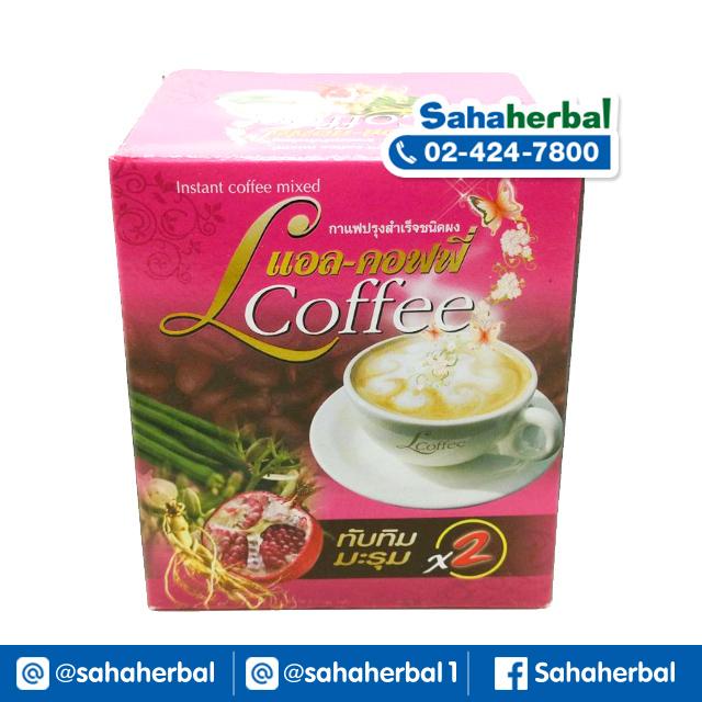 แอล คอฟฟี่ L Coffee กาแฟมะรุม SALE 60-80% ฟรีของแถมทุกรายการ