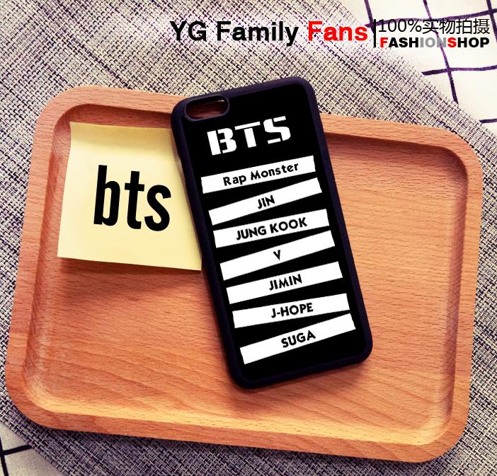 เคสโทรศัพท์ I LOVE BTS -ระบุรุ่น-