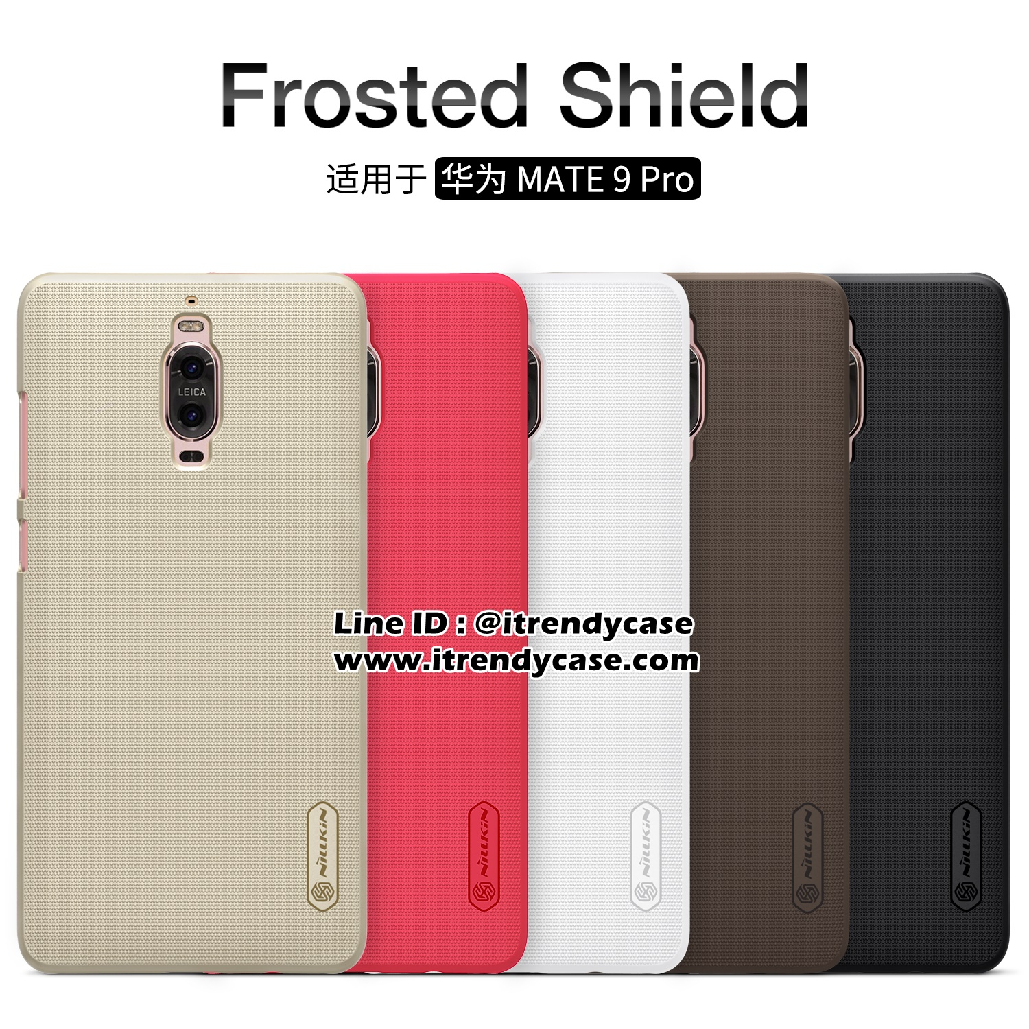 Huawei Mate9 Pro - เคสหลัง Nillkin Super Frosted Shield แท้