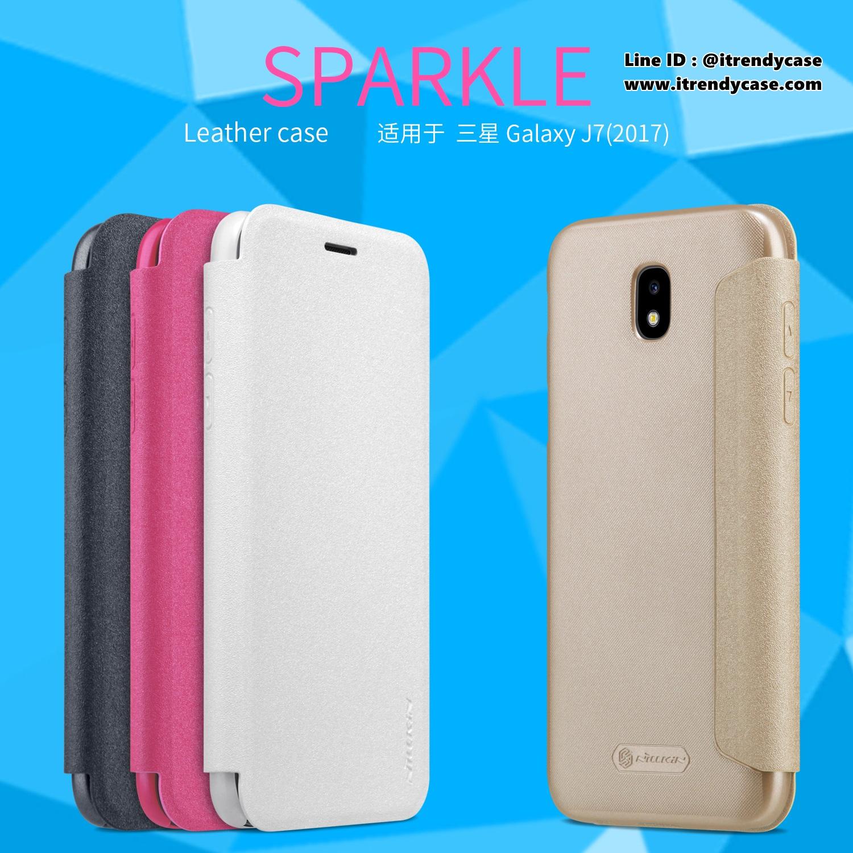 Samsung J7 Pro - เคสฝาพับ Nillkin Sparkle leather case แท้