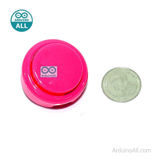 Arcade Push Button สวิตช์ปุ่มกดติดปล่อยดับ สีชมพู