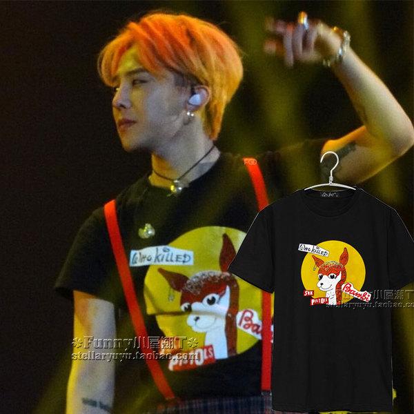 เสื้อยืด Killed Sty.G-Dragon -ระบุสี/ไซต์-