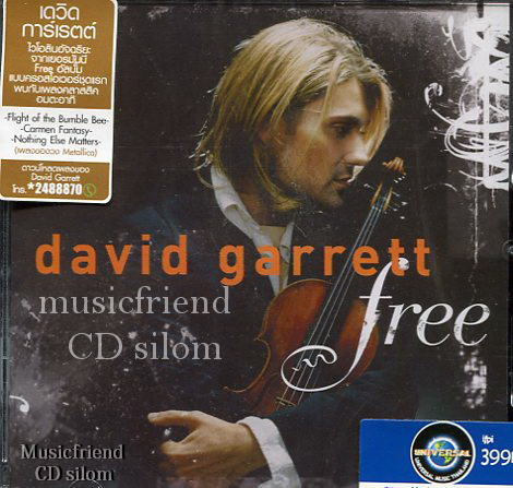 David Garrett - Free(Thai) (Classical)