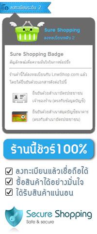 ลบรอยสักด้วยครีมลบรอยสัก มาตรฐานจาก USA ราคา 3,000 บาท*สินค้าส่ง EMS ฟรีทั่วไทยครับ