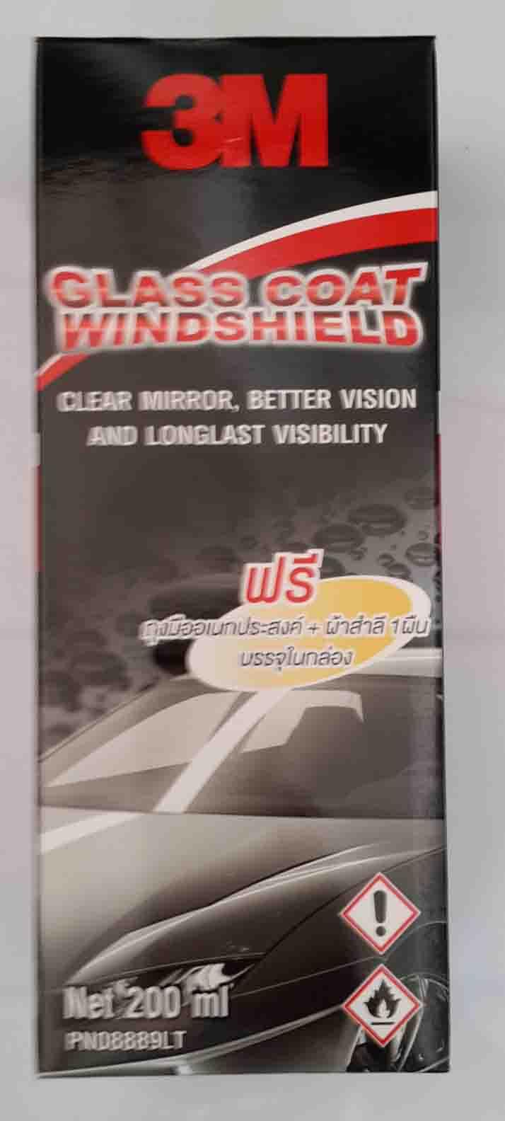 3M : น้ำยาเช็ดเคลือบกระจก Glass Coater Windshield
