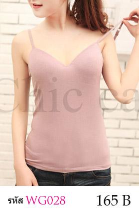 เสื้อกล้าม ซับใน สายเดี่ยว สามารถปรับขนาดได้ ช่วงหน้าอก เสริมฟองน้ำอย่างดี ผ้ายืดใส่สบาย สวย เซ็กซี่มากคะ จะใส่เดี่ยวๆ หรือ จะใส่ชุดกับเสื้อคลุมอีกตัวก็ดูดีคะ *สีอาจเพี้ยนบางนะคะ แล้วแต่รอบการผลิตคะ ขนาด : รอบอกไม่เกิน 35 นิ้วคะ ผ้า : ผ้าฝ้ายผสม ( มีความยืดหยุ่น) มี 6 สี : สีขาว , สีดำ , สีเนื้อ , สีส้มอ่อน , สีฟ้าคราม , สีม่วงอ่อน