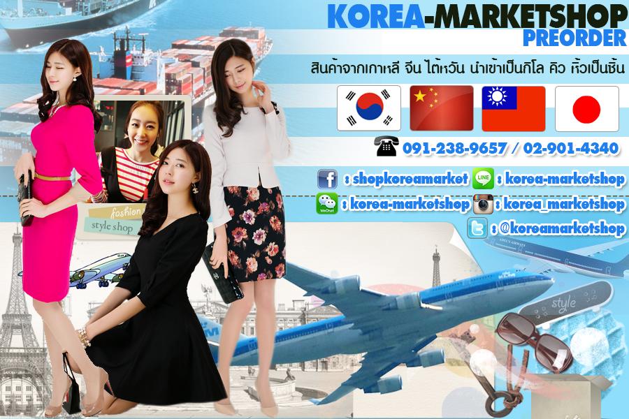 ขนส่งสินค้าจากจีน นำเข้าสินค้าจากจีน Taobao Tmall Alibaba aliexpress 1688 เสื้อแฟชั่นเกาหลี เสื้อเกาหลีนำเข้า เสื้อแฟชั่นเกาหลี
