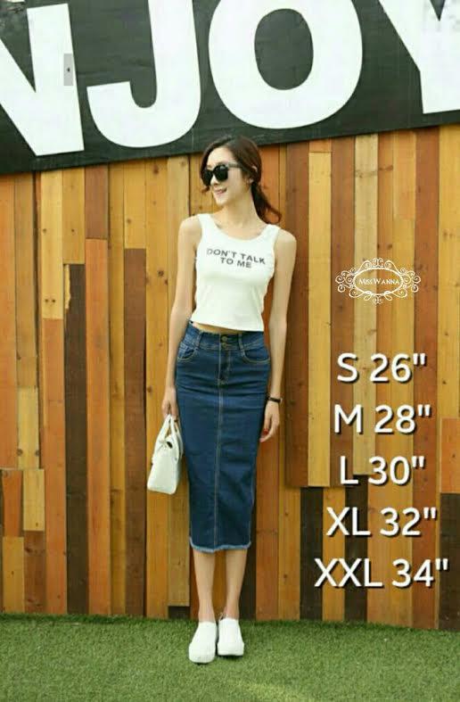หมดค่ะ:Denim Skirt Korea design กระโปรงยีนส์ทรงดินสอ ผ่าหลัง เน้อผ้ายีนส์ยืดนะคะ ใส่สวยมากเก็บสะโพก ใส่แล้วดูหุ่นเพรียว แมตซ์กับเสื้อแบบไหนก็เข้าหมดค่ะ