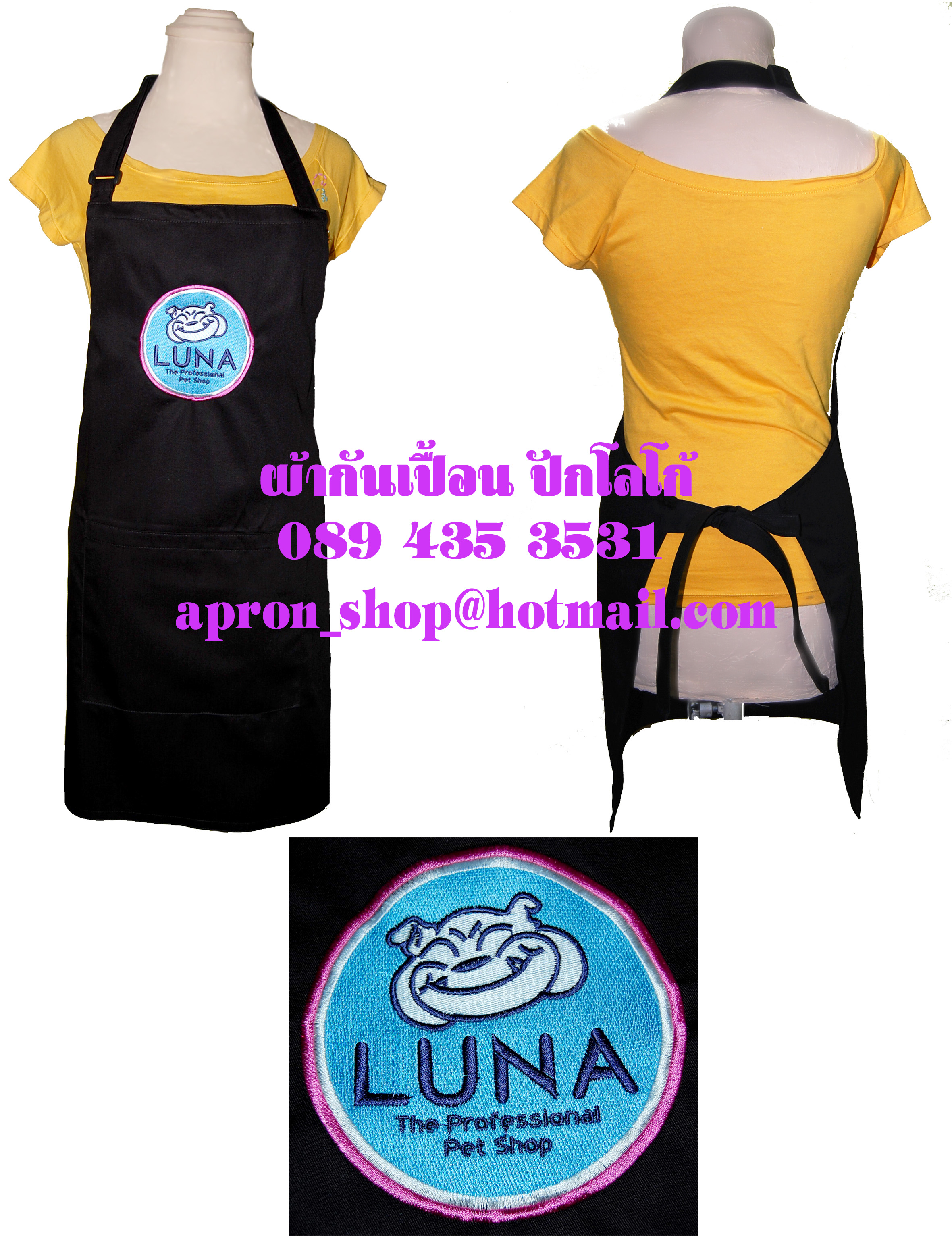ผ้ากันเปื้อน แบบร้านLuna
