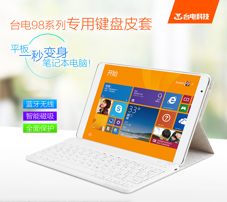 Bluetooth Keyboard Case แท้จากบริษัท for Teclast X98 series
