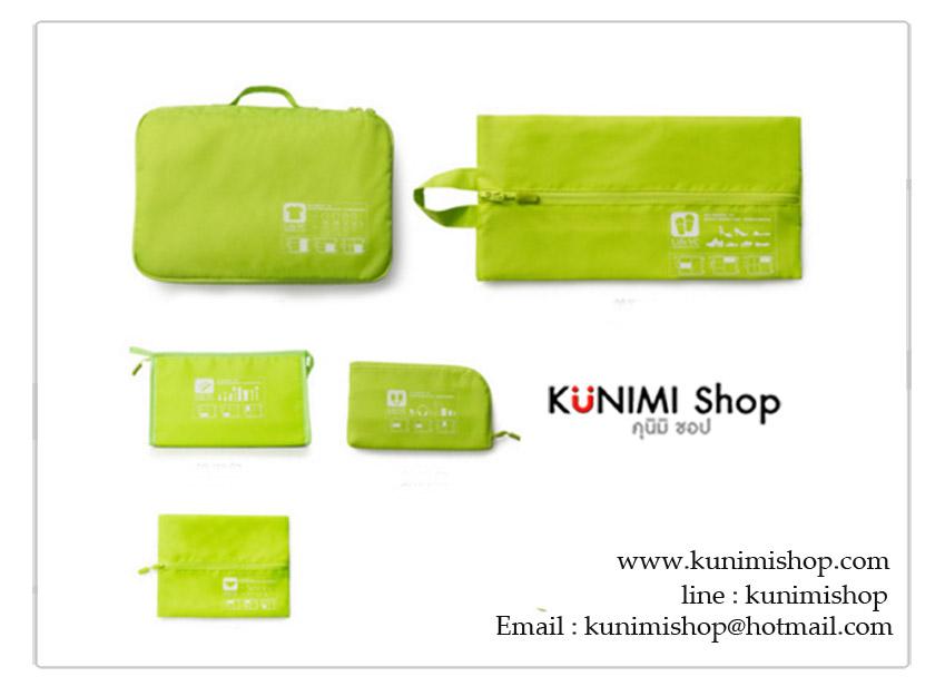 GB184 กระเป๋าจัดระเบียบ จัดเก็บเสื้อผ้าของใช้ต่างๆให้เป็นระเบียบ 1 เซต มี 5 ชิ้น งานสวยคุณภาพคะ ช่วยให้กระเป๋าเดินทางเป็นระเบียบ หาของง่ายขึ้นคะ มีทั้งกระเป่าใส่เสื้อผ้า กระเป่าใส่เครื่องสำอางค์ กระเป๋าใส่รองเท้า กระเป่าใส่ชุดชั้นใน