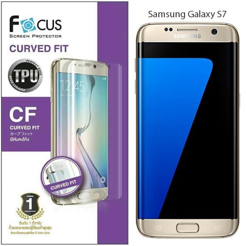 Focus โฟกัส ฟิล์มลงโค้งซัมซุง Samsung S7 ซัมซุงเอส7