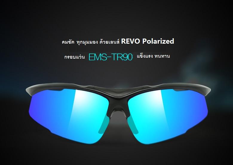 แว่นตาขี่จักรยาน Topeak TS001 2014M