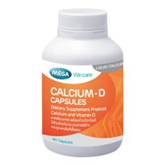 Calcium D (90 capsules)