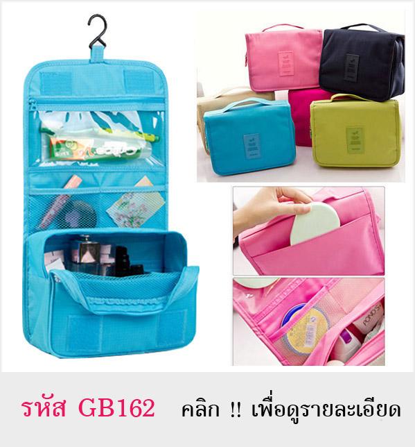 กระเป๋าใส่ของใช้ กระเป๋าจัดระเบียบ กระเป๋าใส่อุปกรณ์อาบน้ำ งานสวย สามารถใส่ของจุกจิกทั่วไป เช่น ใส่อุปกรณ์อาบน้ำ แปรงสีฟัน ยาสีฟัน ครีมอาบน้ำ แชมพู ครีมนวด ใส่อุปกรณ์เครื่องสำอางค์ หรือของใช้อื่นๆ กระเป่าขนาดกระทัดรัด ด้านในมีช่องใส่มากมาย แยกประเภทอย่างชัดเจน ด้านหลังกระเป๋าก็มีช่องใส่ของคะ มาพร้อมหูหิ้ว กระเป่าทางสวย สามารถถือเดี่ยวๆ หรือใส่ประเป่าเดินทางใบใหญ่ก็สะดวกคะ สินค้าพร้อมส่ง ราคาไม่แพง