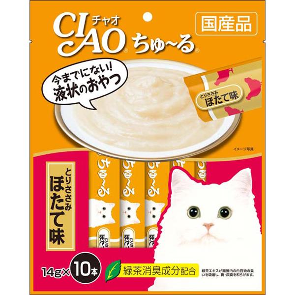CIAO แมวเลีย รสสันในไก่หอยเชลล์ ส้มx10