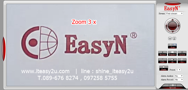 ip camera 186V Zoom3x